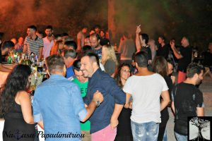 PARTY 1
