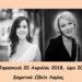Συναυλία με την Iwona Glinka και την Ειρήνη Ντελέζου από το Δημοτικό Ωδείο Λαμίας